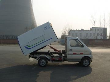 CLY5030ZXX Trak Sampah (1T)