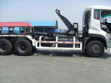 CLY5250ZXX Trak Sampah (16-20T)