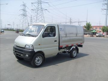 CLY5021ZLJ Trak Sampah (2.6m<sup>3</sup>)