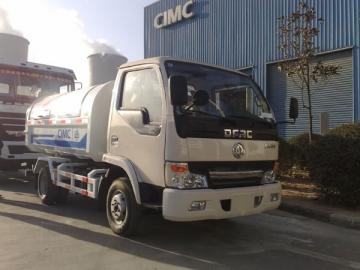 CLY5040ZLJ Trak Sampah (5.8m<sup>3</sup>)